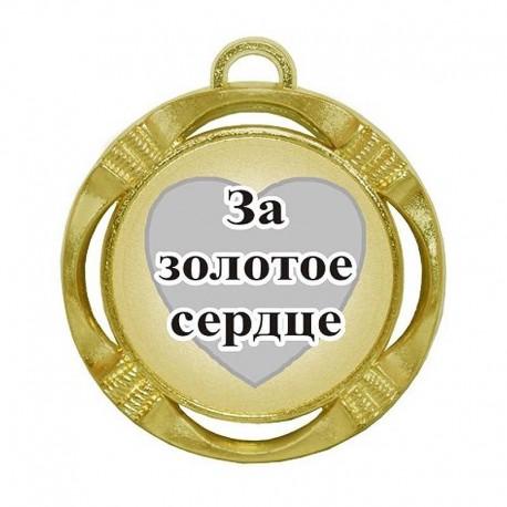 Поздравления за золотую медаль