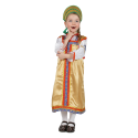 """Русский народный костюм детский """"Настенька"""", цвет - желтый, материал - атлас"""