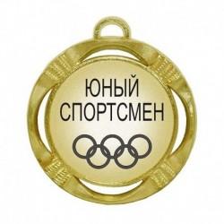 """Шуточная медаль """"Юный спортсмен"""" (диаметр: 70 мм)"""