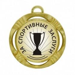 """Шуточная медаль """"За спортивные заслуги"""" (диаметр: 70 мм)"""