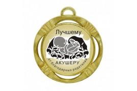 """Шуточная медаль """"Лучшему акушеру"""" (диаметр: 70 мм)"""
