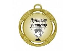 """Медаль """"Лучшему учителю (Глобус)"""" (диаметр: 70 мм)"""
