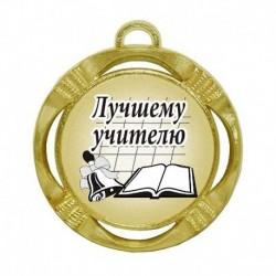"""Медаль """"Лучшему учителю (Колокольчик с книгой)"""" (диаметр: 70 мм)"""