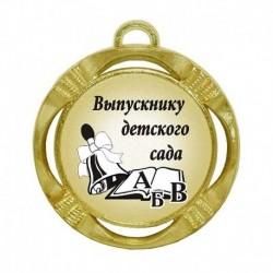 """Медаль """"Выпускнику детского сада (Колокольчик)"""" (диаметр: 70 мм)"""